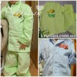 Любимые машинки на пижамах