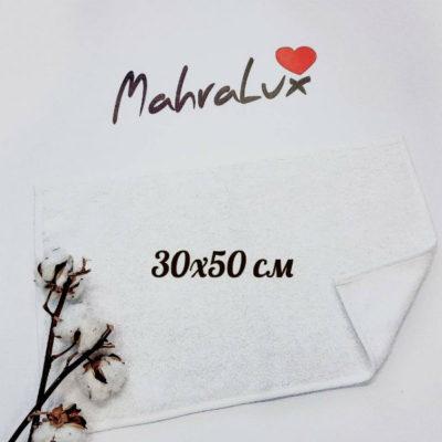 Махровое турецкое полотенце для рук (30х50 см)